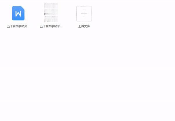 某日语培训机构85GB资料泄露,随时取消分享,快领!!! 第7张