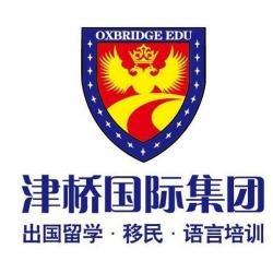 津桥国际安徽