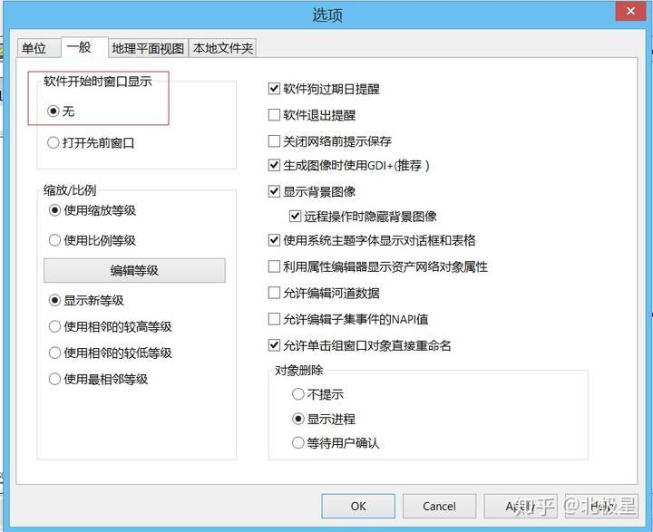 infoworks 模型文件