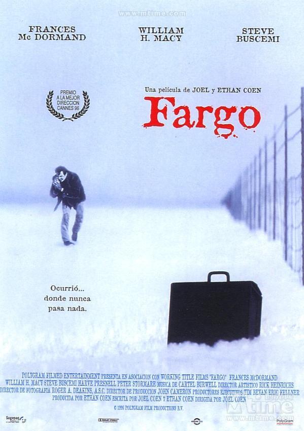 《冰血暴》取自真实故事与撒狗血剧情的矛盾,告诉你什么是电影艺术
