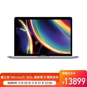 【京东618】笔记本攻略分析2020 年 618 买笔记本电脑有哪些建议和推荐?