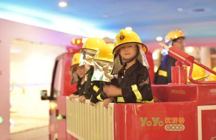 在农村开儿童职业体验馆有什么优势? 加盟资讯 游乐设备第5张