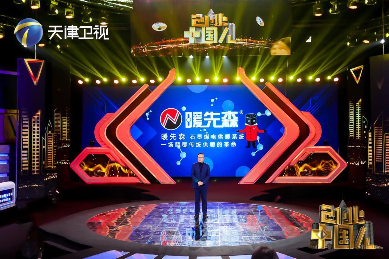 抢占时代新风口,《创业中国人》挖掘行业新标杆