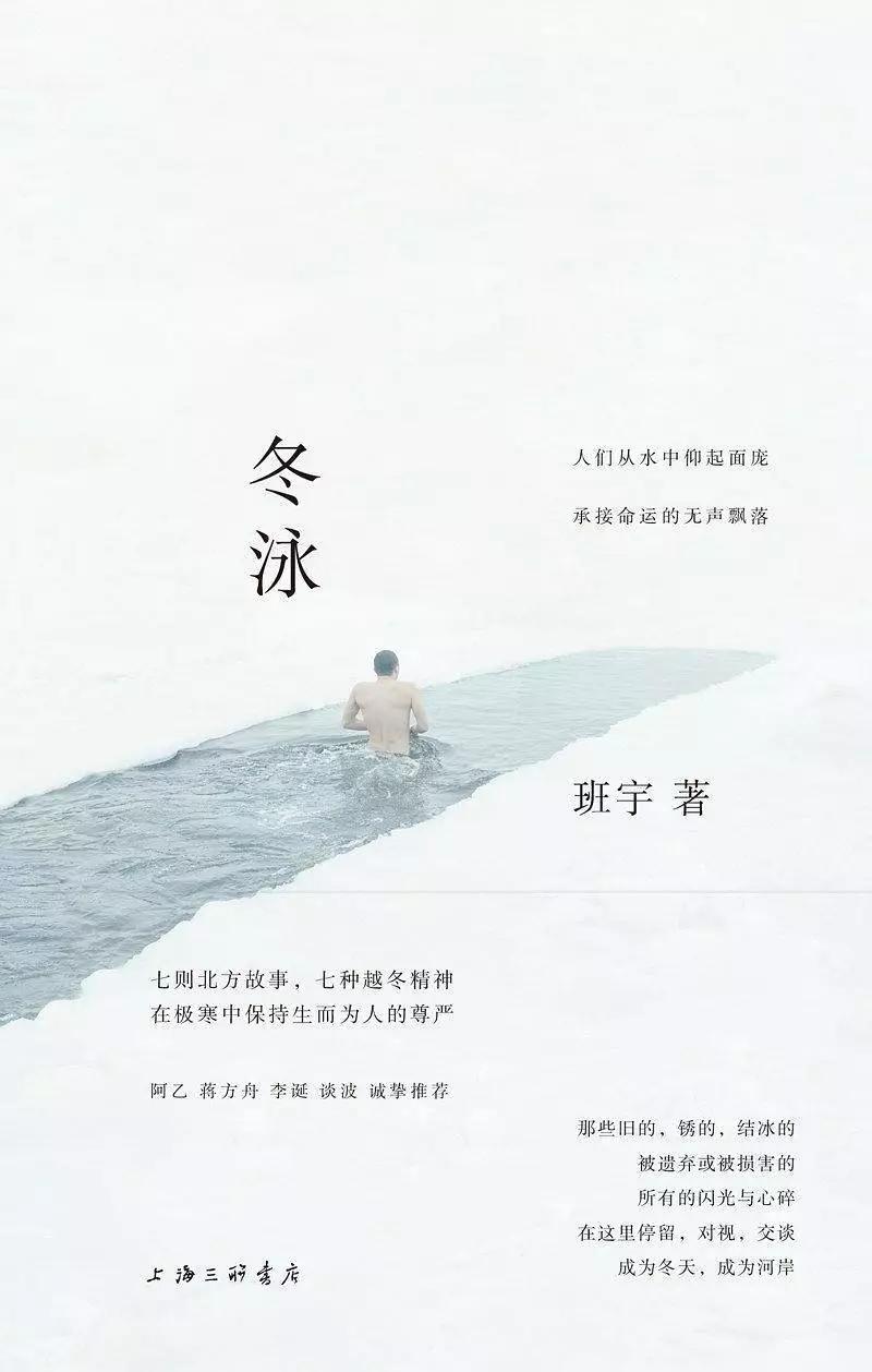 黑龙江鹤鸣米业集团有限责任公司代理商李锐...-食品招商网手机版