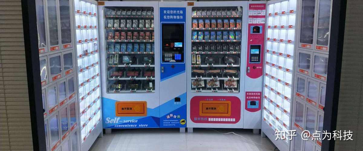 想知道投资一台自动售货机多长时间回本吗?