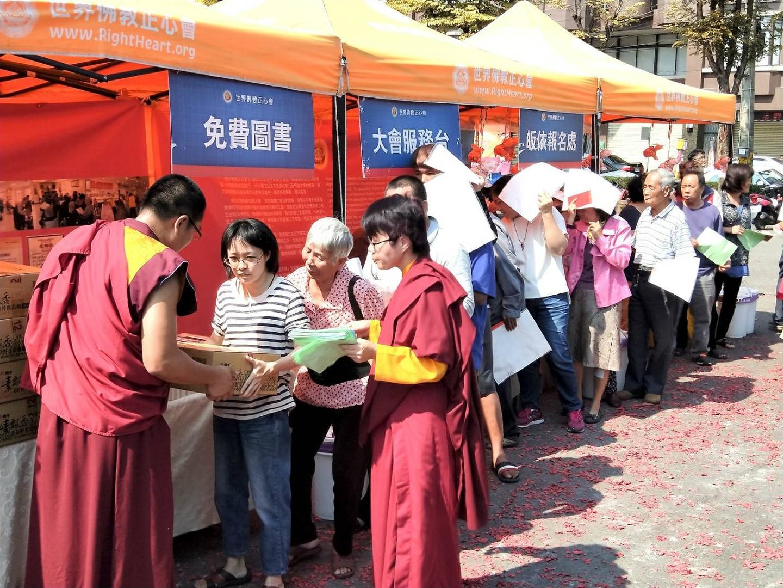 世界佛教正心會台灣屏東迎春