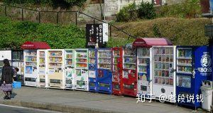 老段说钱:社区自动售货机这么运营,不但能赚