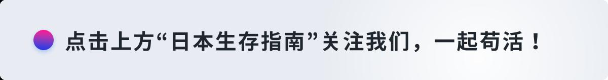 武士 幹士 勝