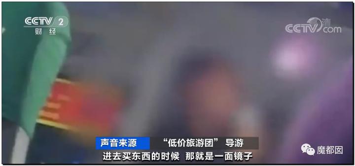 """震怒全网!云南导游骂游客""""你孩子没死就得购物""""引发爆议!48"""