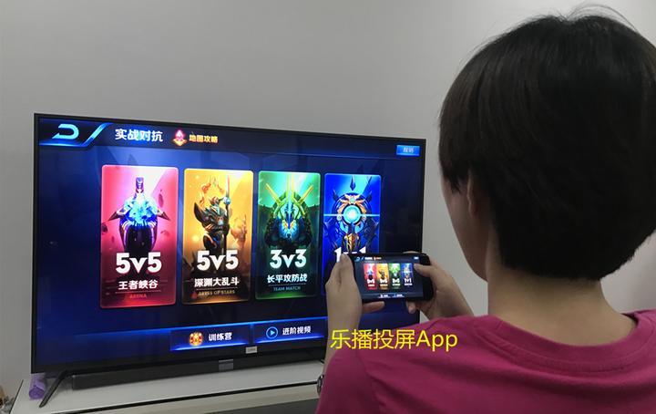 手机电视盒子投屏软件