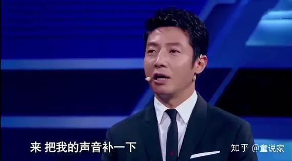 """《主持人大赛》撒贝宁调侃康辉是""""怼言大师""""插图5"""