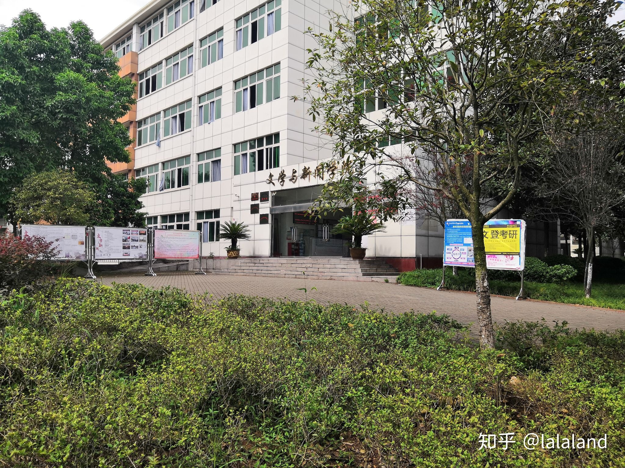 重庆大学人文科技学院在不在大学城?