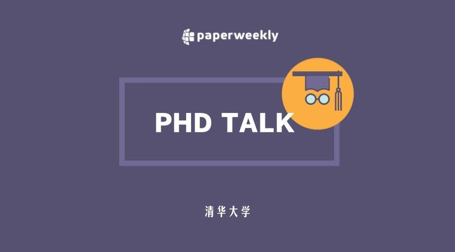 清华大学冯珺:基于强化学习的关系抽取和文本分类 | 实录·PhD Talk