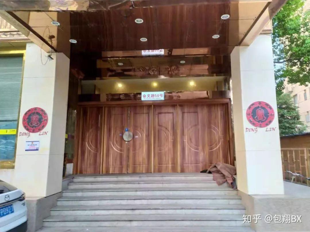 新鼎凌浴室位置_深水视点丨探秘上海最大同志浴室——鼎临 - 知乎