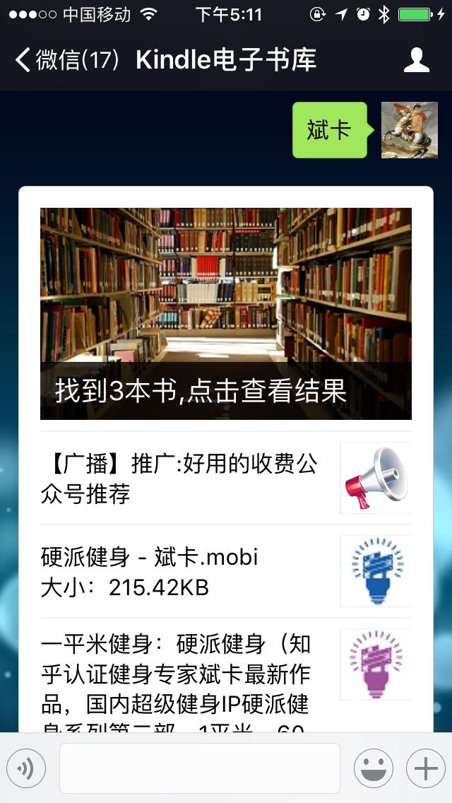 求个电子书你们懂2015_如何查找英文电子书? - 知乎
