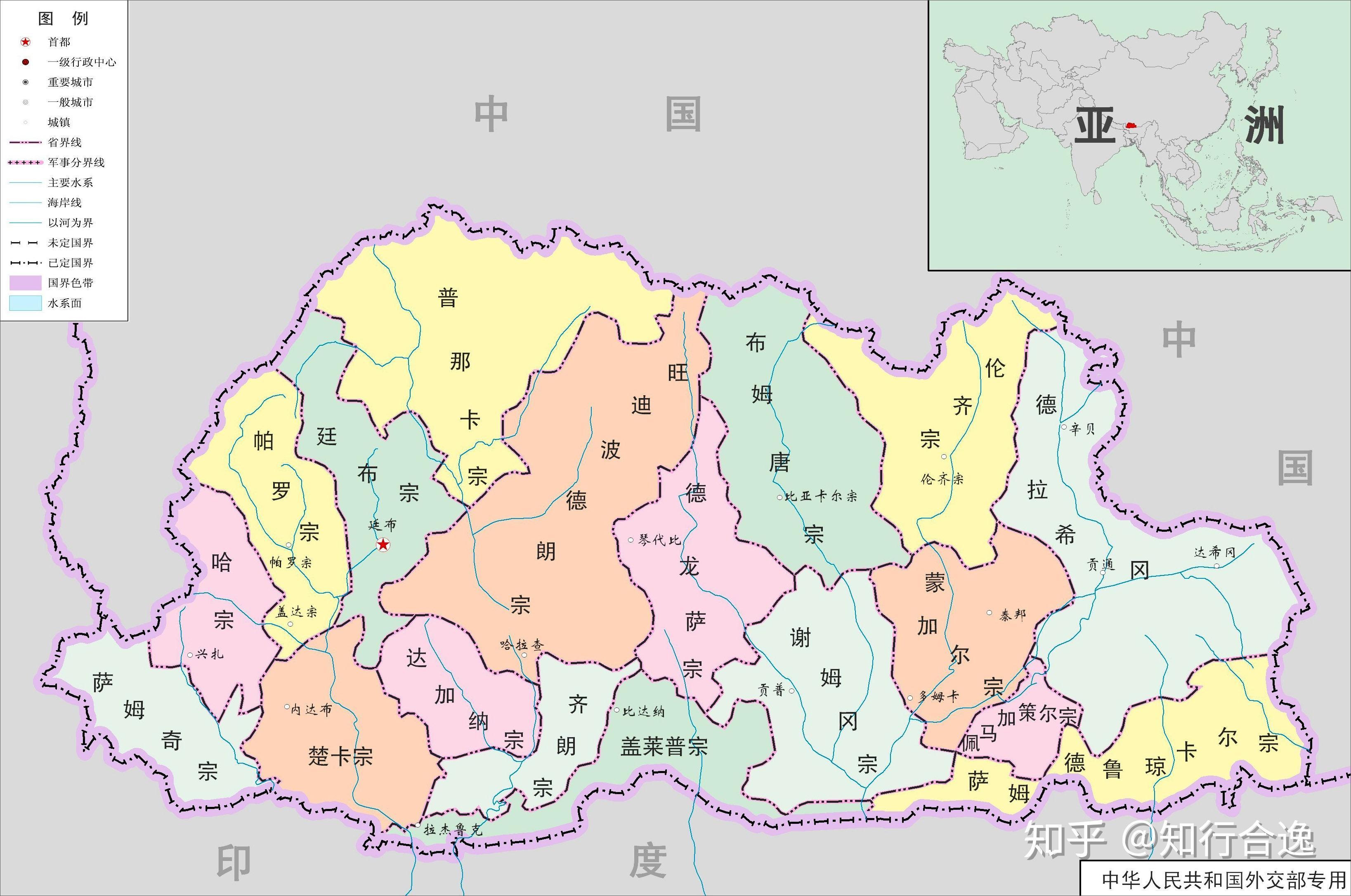 不丹gdp_不丹国王