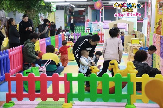 张掖儿童乐园设备加盟店 加盟资讯 游乐设备第1张