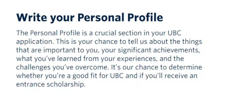 UBC文书题目已经发布,这些问题你都会回答吗??? - 知乎