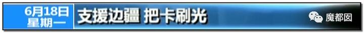 """震怒全网!云南导游骂游客""""你孩子没死就得购物""""引发爆议!148"""