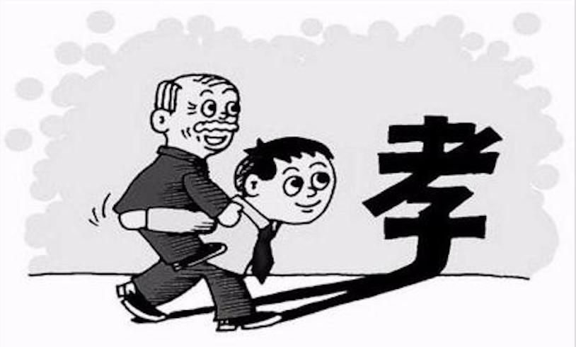 孝 (きょう, こう) - Japanese-E...
