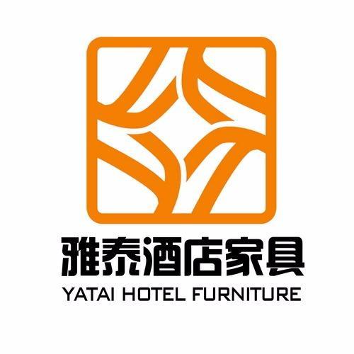 雅泰酒店家具