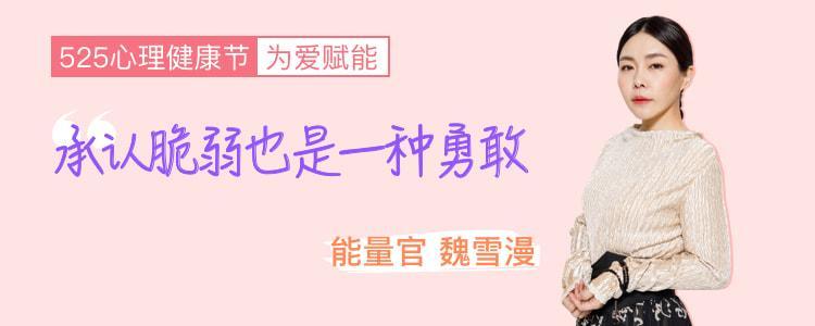 """""""中国明星复训师第一人""""魏雪漫,给我们唱了她的灵魂之歌"""