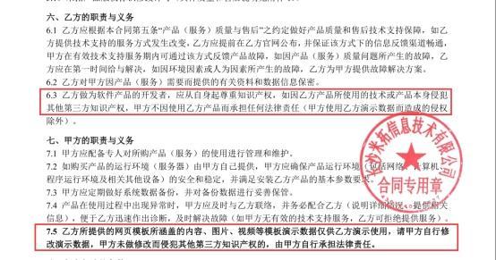 企业网站源码 无版权(精品电子书网站源码(大型电子书下载网源码)) (https://www.oilcn.net.cn/) 网站运营 第11张