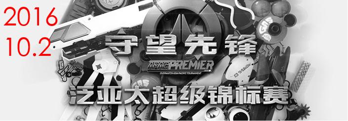中国电竞辛普森案:再谈Diya疑似作弊风波(一)——10月2日究竟发生了什么