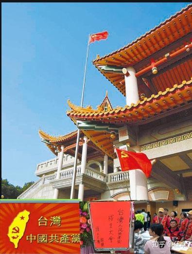 宝岛台湾的著名景点图片