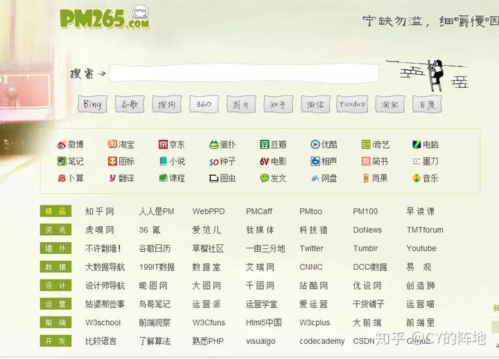 学营销策划必看的十二个网站,超多干货(图11)