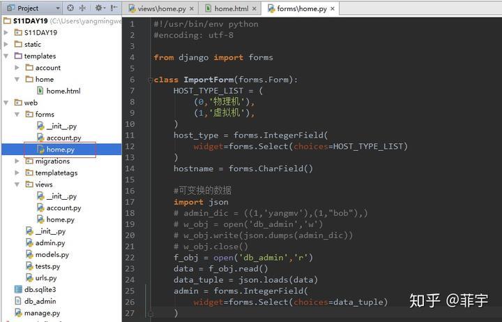 Django之Form组件详解、图片上传及定制- 知乎