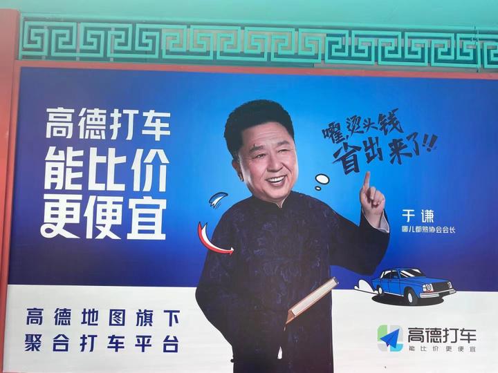 网约车大战重启:程维、王兴、俞永福狭路相逢?