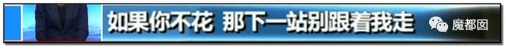 """震怒全网!云南导游骂游客""""你孩子没死就得购物""""引发爆议!142"""