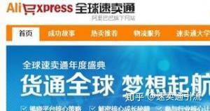 中通快递查询_AliExpress全球速卖通 - 知乎