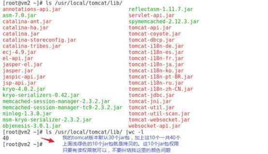 remoteaddr_proxy_set_header x-forwarded-for $remote_addr; } 最终结果如下图