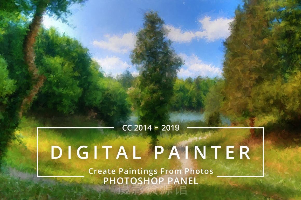 【S459】艺术绘画PS插件Digital Painter数字画家扩展面板