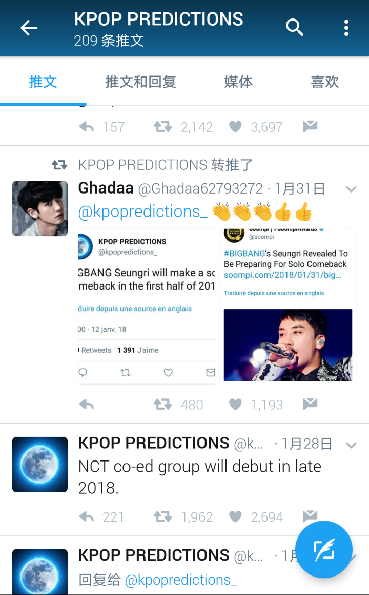 如何看待Twitter上的kpop prediction? - 知乎
