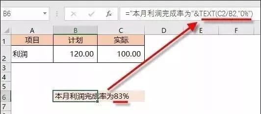 b2知乎_财务必看!15个Excel小技巧,每一个都超级实用 - 知乎