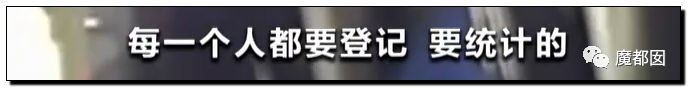 """震怒全网!云南导游骂游客""""你孩子没死就得购物""""引发爆议!42"""