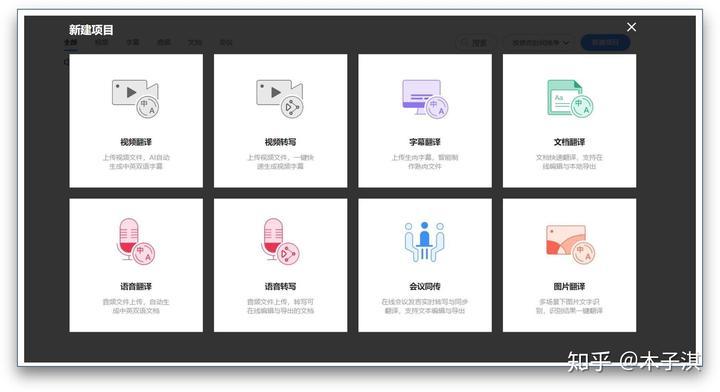 7个帮你打开新世界大门的黑科技网站!