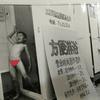 北京海淀区一女的