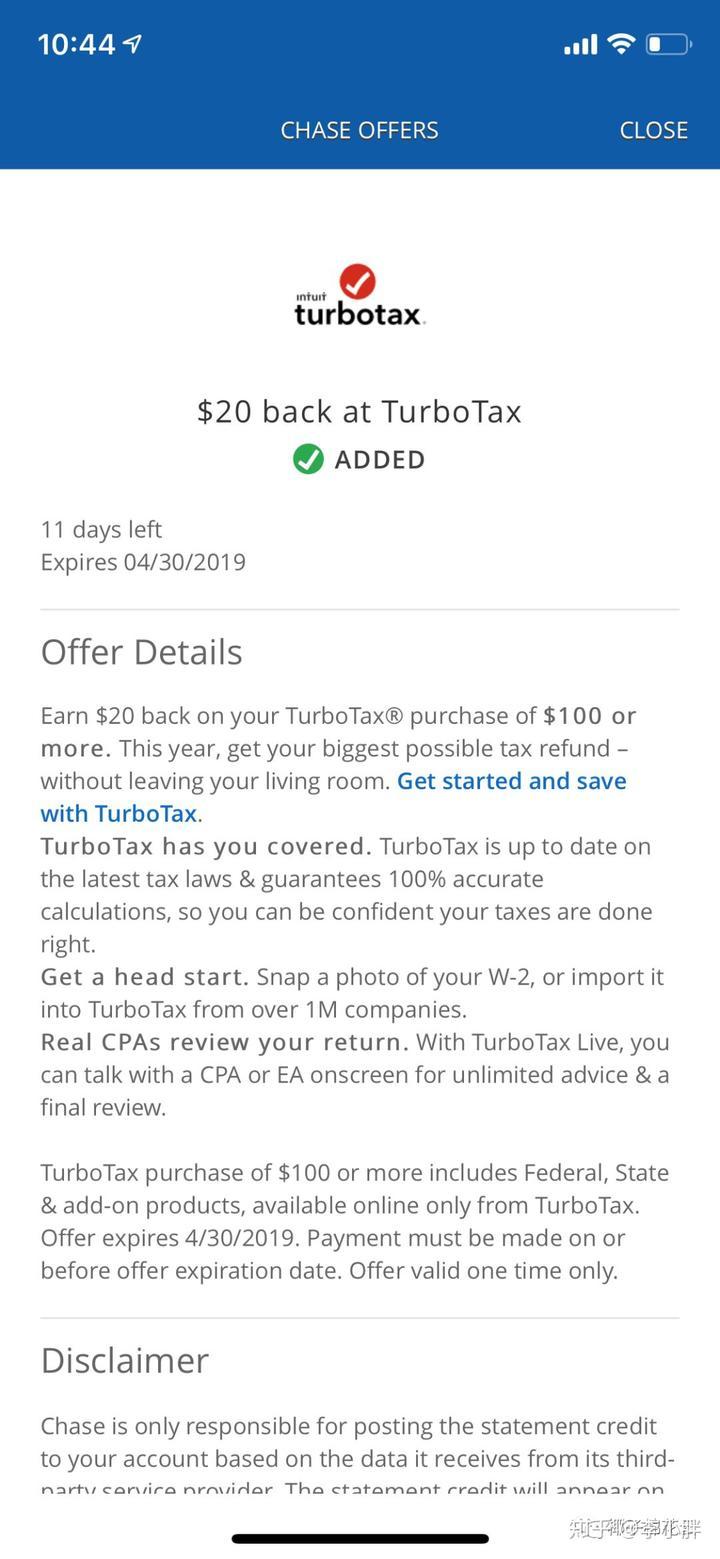 turbotax akcijų opcionų forma