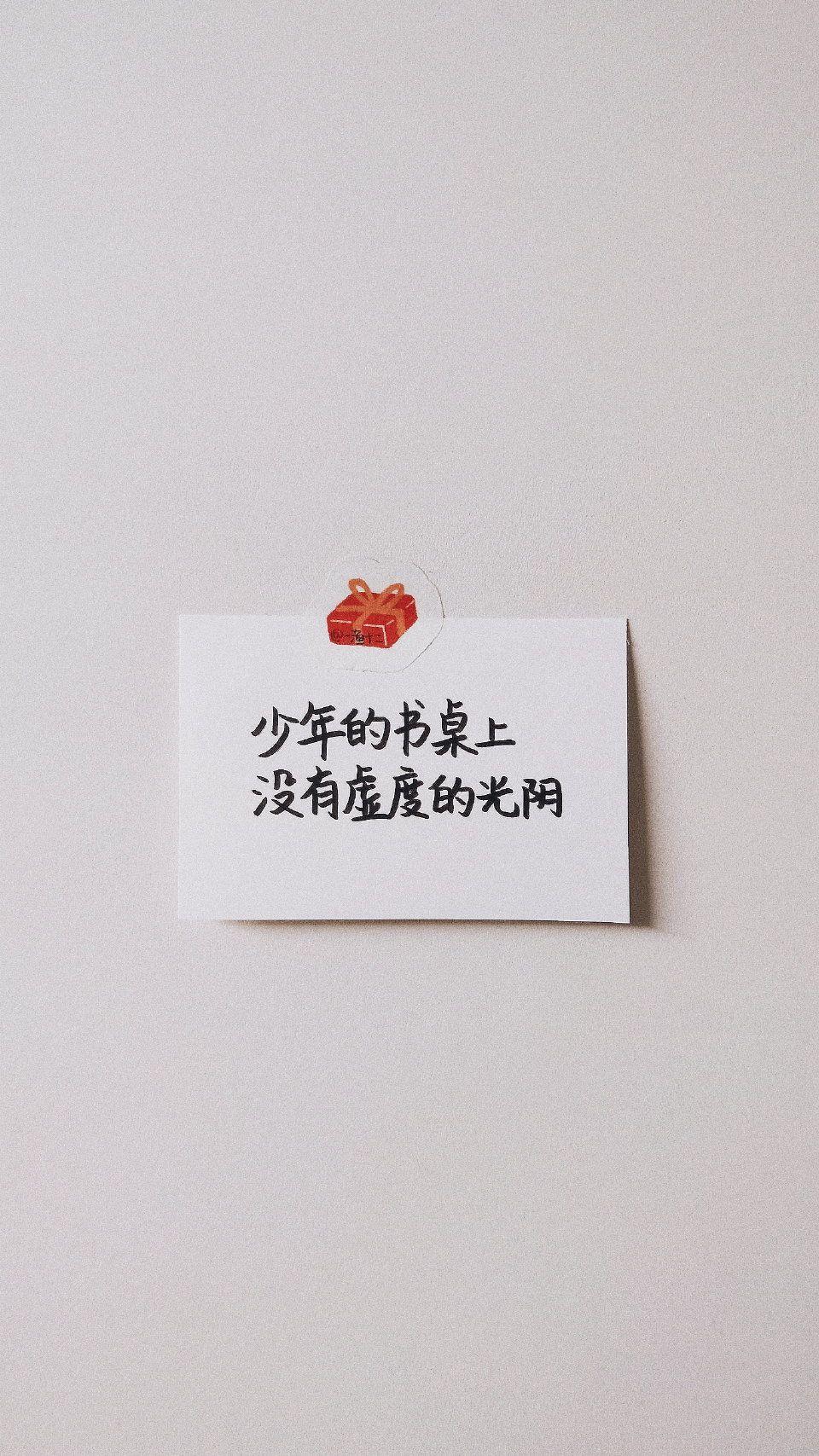 看色_有什么一看就让人励志(努力奋斗)的图片或壁纸?? - 知乎