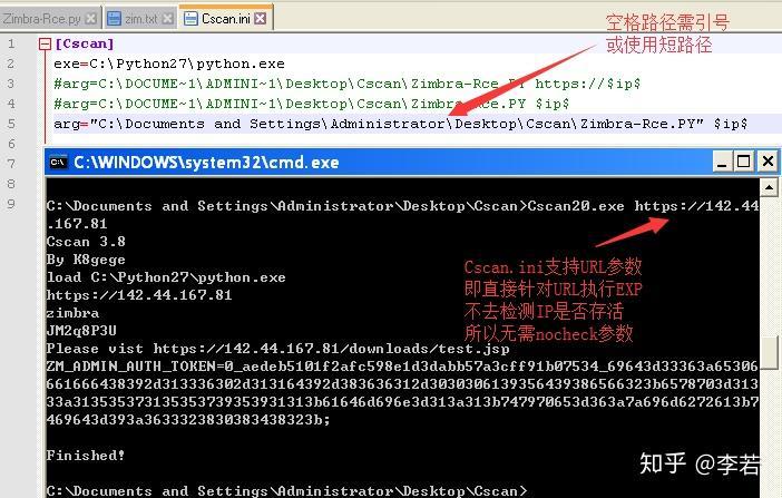 K8Cscan 3 8大型内网渗透自定义扫描器- 知乎