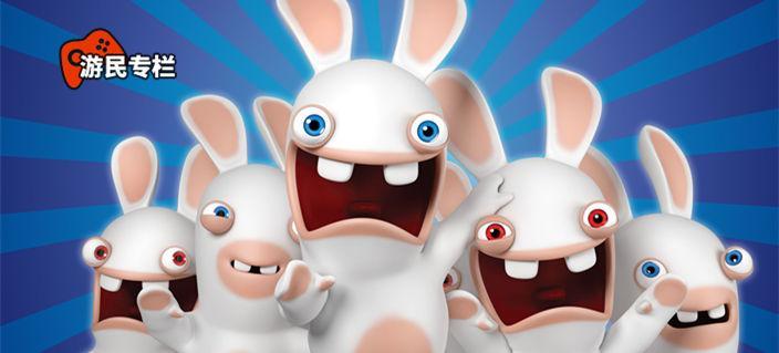 """一群""""蠢萌贱""""的疯兔  怎么就成了育碧的代言人?"""