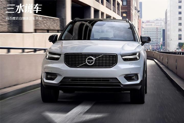 新车 | 最美紧凑型SUV,沃尔沃XC40 预计4月25日中国首发