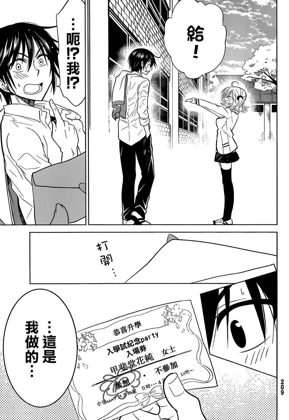动漫之家漫画网_漫画推荐:欧尼酱你为什么摸我胸,妹妹哟我们结婚吧——《妹 ...
