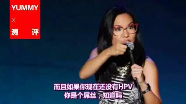 她们刚刚打完HPV疫苗,亲测香港针比内地可靠