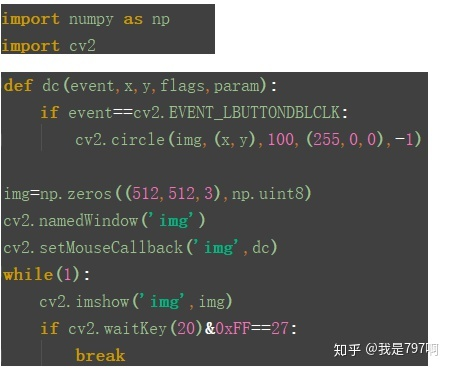 OpenCV-python 第三节鼠标与窗口的交互- 知乎